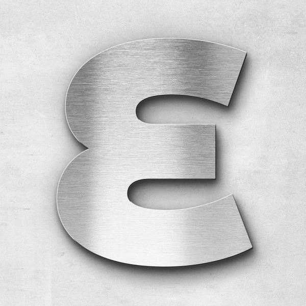 Metal Letter E Uppercase - Kontrast Series